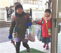 【台風19号】73日ぶりの校舎に歓声 福島県内の被災全校で授業再開