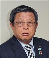竹山前堺市長、百条委出頭へ 条件付きで「協力」 規正法違反で略式起訴