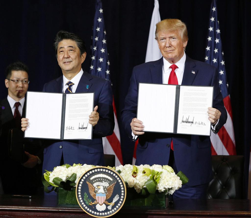 【世界のかたち、日本のかたち】大阪大教授・坂元一哉 日米同盟の公正な分担