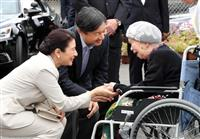 天皇、皇后両陛下の被災地訪問、上皇ご夫妻をご継承 「水」知見生かされ