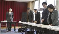 岐阜中3自殺、いじめが主要因 教員連携不十分で激化 市教委が報告書公表