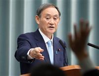 菅氏、日中韓サミットは「北朝鮮の問題は3か国の関心事項」