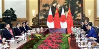 安倍晋三首相と中国の習近平国家主席による首脳会談の要旨