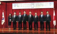 日韓8自治体が共同声明 交流促進と雇用創出で協力 長崎