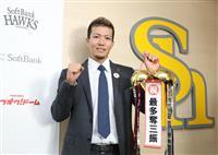 千賀、3億円で更改 13勝で初の奪三振王
