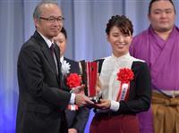 渋野「今年に負けない結果を」 プロスポーツ大賞表彰式で抱負