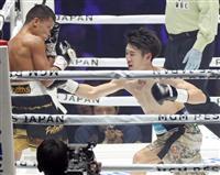 寺地拳四朗、7度目の防衛「自分を褒めます」 4回TKO勝ち