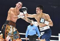 村田が初防衛 5回TKO勝ち 「息子に『負けないで』といわれていた」