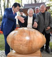 【動画あり】関西ラグビー発祥地の京都・下鴨神社にボール型賽銭箱