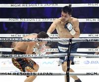 村田強烈フック、5回で仕留める TKOで防衛成功「自分のボクシングを確立できた」