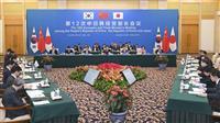 消えぬ不協和音の懸念 日中韓経済貿易相会合で関係強化も…