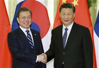 中韓首脳首脳会談始まる、対北問題打開に連携協議