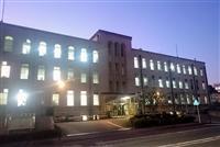 神戸山口組が欠席 「特定抗争」で京都府公安委の聴取