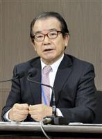 NHK経営委員長に阪神高速会長の森下俊三氏