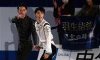 【週間視聴率トップ30】12/16~22 アイススケート、関心高く