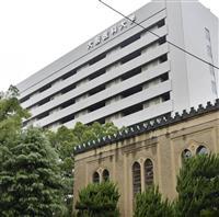 厚労省、無届け再生医療で大阪医大元講師を刑事告発