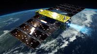 世界最低高度で飛行 JAXAの地球観測衛星がギネス認定