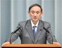 菅官房長官、日中韓サミットは「RCEPや日中韓FTAの議論に期待」