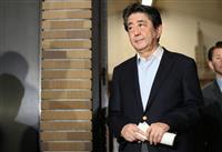 安倍晋三首相「米朝プロセスの後押しが重要」日中韓サミットの共同記者発表で
