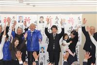【記者ノート】祖父から受け継ぐ政治家DNA 栃木・那須塩原市長