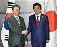 【首相記者会見詳報】(1)徴用工問題「韓国側の責任で解決策示すべきだ」