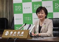 仙台市、ガス民営化を正式決定 事業者に地元雇用などを要望