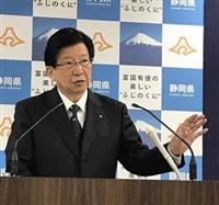 「ごろつき」「やくざ」 川勝知事が県議らに暴言 撤回も謝罪もせず 静岡