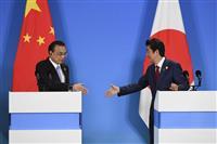 【首相記者会見詳報】(3)「日中の外交安保分野の意思疎通を強化」