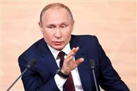 """【ロシアを読む】今年も進展なかった日露領土交渉 プーチン氏の""""意欲減退""""鮮明に"""