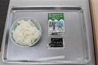 来年9月までは続く?千葉・館山の簡易給食 親からもため息