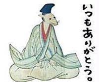 子年に向けLINEスタンプ 鼠草紙絵巻のネズミ40パターン 丹波篠山市立歴史美術館