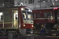 京急事故、電車走らせ見分 運転士立ち会い、横浜