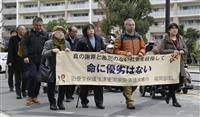 福岡の聴覚障害夫婦が提訴 旧優生法下で強制不妊手術