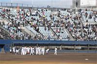 【野球がぜんぶ教えてくれた 田尾安志】指導者の良しあしが選手の将来を決める