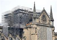 火災のノートルダム大聖堂、今年はXマスミサなし 約200年ぶり