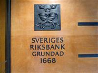 スウェーデンの中央銀行、デジタル通貨の実験運用を開始