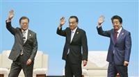 日中韓サミットが開幕 北朝鮮問題やFTA議論