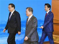 北めぐる緊張の中、韓国政府は対北人道支援決定