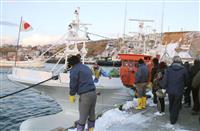 ロシア連行の漁船が根室帰還 安全操業の5隻、罰金納付
