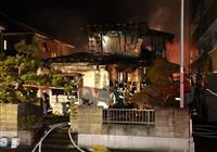 仙台で住宅全焼 2人死亡、1人行方不明