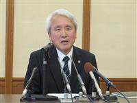 田中・大阪家裁所長「利用者にとって分かりやすく」