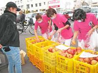 リンゴや旬の野菜 被災地支援に感謝の即売会 茨城