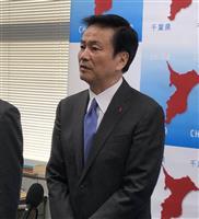 台風15号対応で給与計83万4000円減額 森田知事が条例専決処分