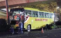 「はとバス」成人式中止 ハイヤー追突死亡事故で