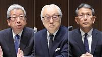 日本郵政グループ3社長が辞任へ かんぽ不適切販売で引責