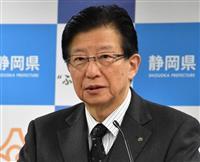 「ごろつき」「やくざ」発言 静岡・川勝知事、謝罪するも撤回はせず