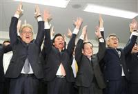 【回顧2019】(1)選挙イヤー、目立った自民の内紛 玄海原発2号機、九電が廃炉決定