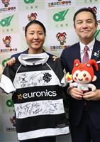 女子ラグビー斎藤選手が帰国報告 世界選抜、日本人女性では初