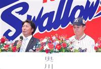 Wソックスが高津新監督の特集記事掲載、04~05年に在籍