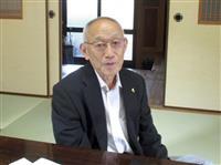 君原健二さん「円谷さんと共に走る」 福島県公募聖火ランナーに
